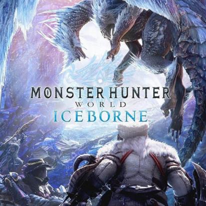 Monster Hunter World,Iceoborne,MHW,Astera,Astera-Fest,VIP, VIP Dankbarkeit-Tickets,Dankbarkeit...png