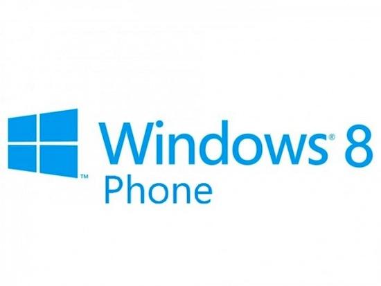 Name:  Windows Phone 8 Logo.jpg Hits: 276 Gr��e:  28,4 KB