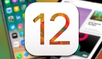 AppleiOS-12iOS-12.1.2VerbindungsproblemeInternetmobiles-InternetSMSSprache-DatenNur-DatenLTE4GLTE-VerbindungTippsTricksWorkaroundnutzenverwendenFixfixenreparierenbeheben-1.png