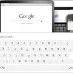Sonderzeichen Online mit Google Input Tools schnell finden im Browser - So einfach geht es!