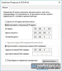 Huawei E3372 IP Adresse.jpg